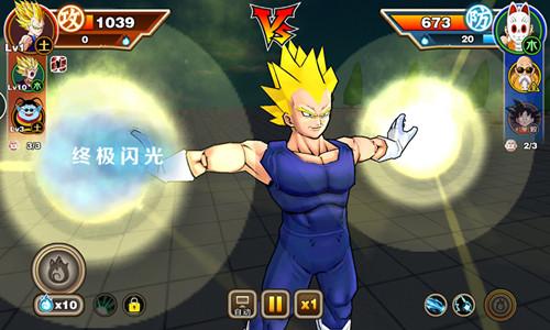 《七龙珠》谁才是游戏主角-贝吉塔篇